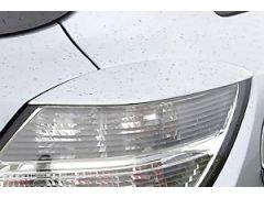 Rear Light Cover