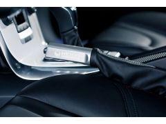 HEICO SPORTIV aluminium hand brake lever V40/V40CC (525/526)